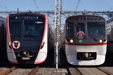 D4808A6E-B6D1-4491-862F-925A1491A567